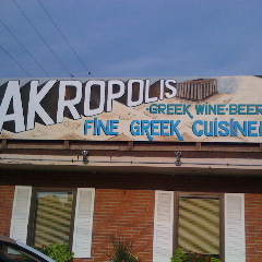 Akropolis